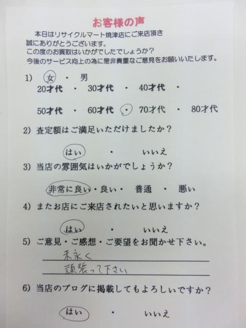 CIMG2410.JPG