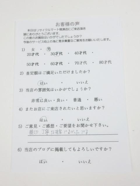CIMG6105.JPG