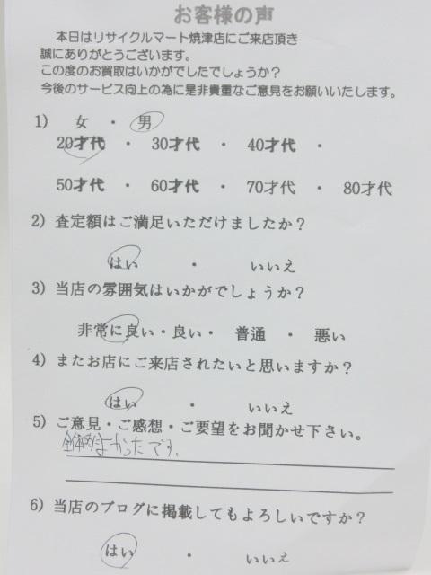 CIMG6107.JPG